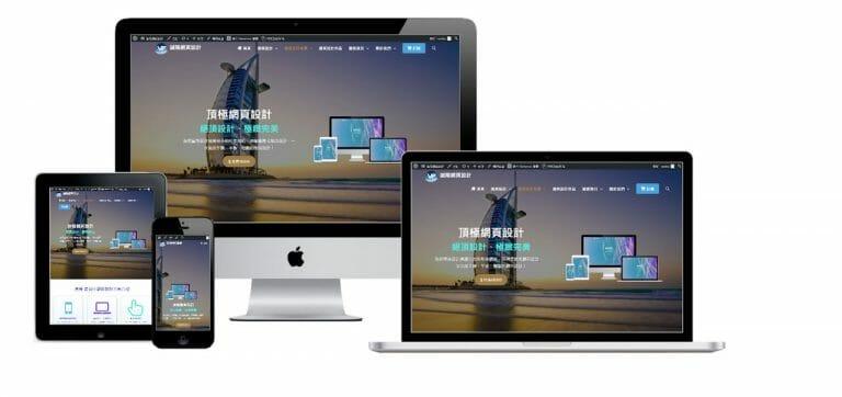 響應式網站設計5