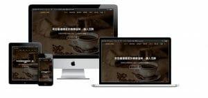 網站設計-一頁式網站設計4