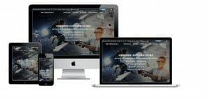 網站設計-一頁式網站設計5